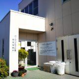川之江浜公園パークゴルフ広場