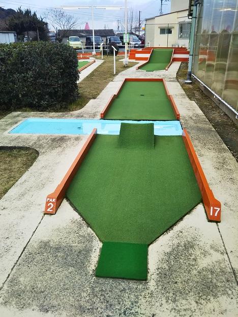 パットゴルフ池越え