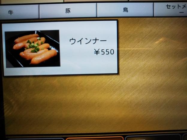 焼肉 寅八メニュー8