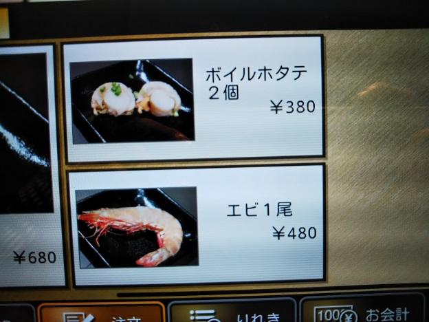 焼肉 寅八メニュー10