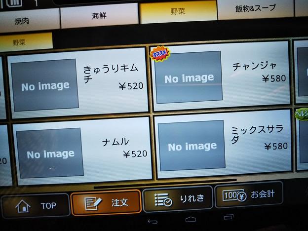 焼肉 寅八メニュー12