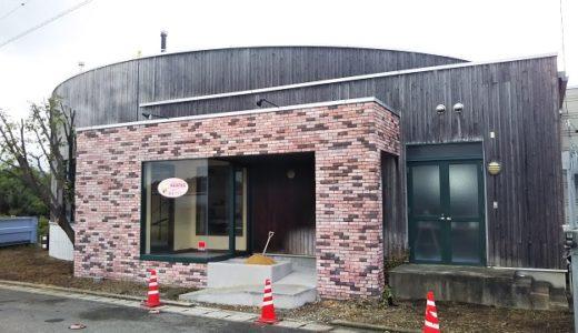 ベーカリーテトテ 三豊 豊中店が2019年11月中旬NEWオープン予定 三豊市