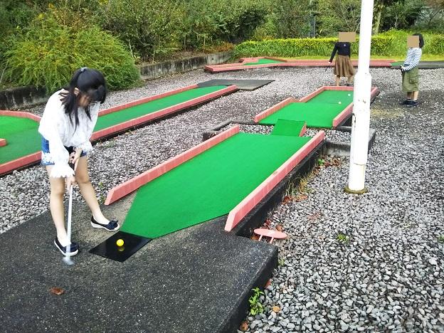 谷越えコースパットゴルフ