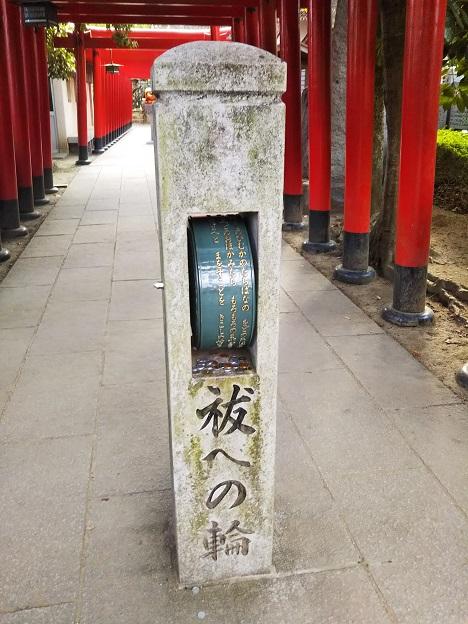 田村神社 祓への輪
