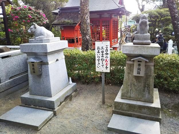 田村神社 回す干支
