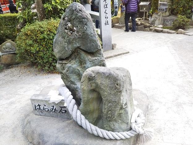 田村神社 はらみ石