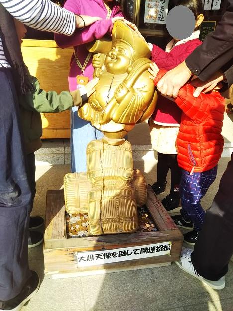 田村神社 大黒天