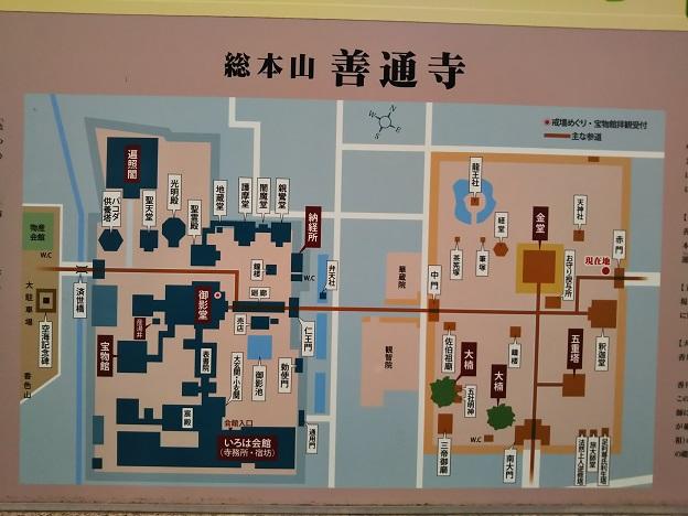 総本山善通寺 案内図2