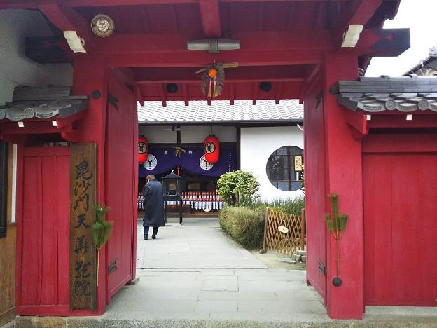 善通寺 華蔵院