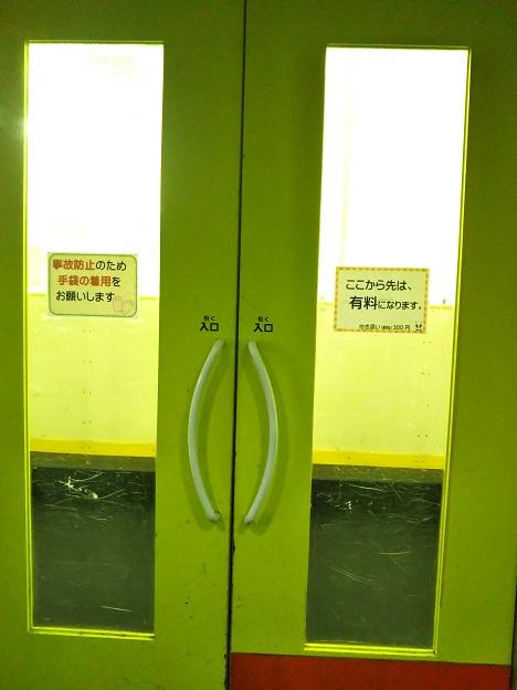 ヘルスピア倉敷 アイススケートリンク入口
