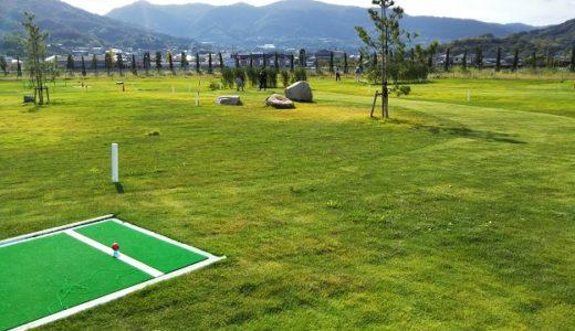 香西西地区港湾緑地のパークゴルフ場で家族で遊ぶ 高松市に新規オープン