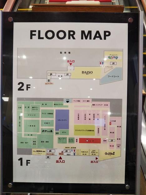 マルナカパワーシティ丸亀 案内図