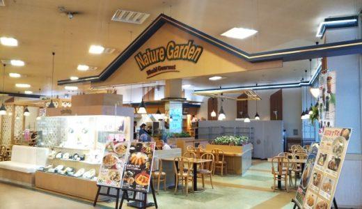 マルナカパワーシティ丸亀フードコートNature Garden(ネイチャーガーデン)穴場のレストラン