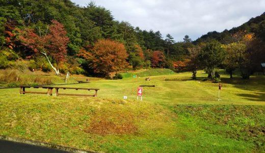吉和 魅惑の里グラウンドゴルフで遊ぶ 広島県廿日市市