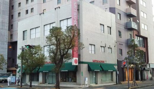 三越丸亀店とクールカレアンが2019年11月中旬NEWオープン予定 丸亀市