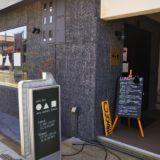 Cafe Bar ●▲■ 外観