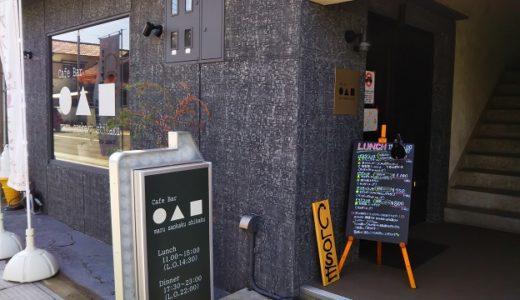 cafe bar ●▲■(カフェバルマルサンカクシカク)丸亀市美味しい料理とお酒が楽しめるお店