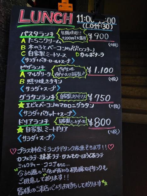 Cafe Bar ●▲■ 黒板