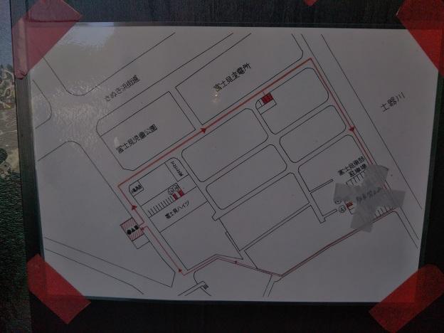 Cafe Bar ●▲■ 駐車場