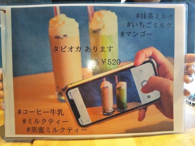 Cafe Bar ●▲■ ディナーメニュー3
