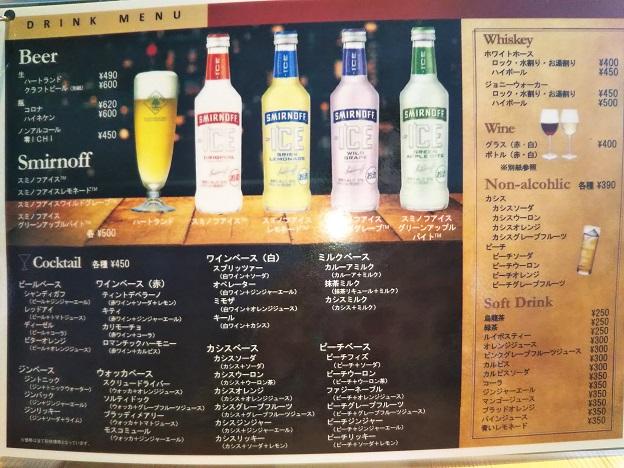 Cafe Bar ●▲■ ディナーメニュー4