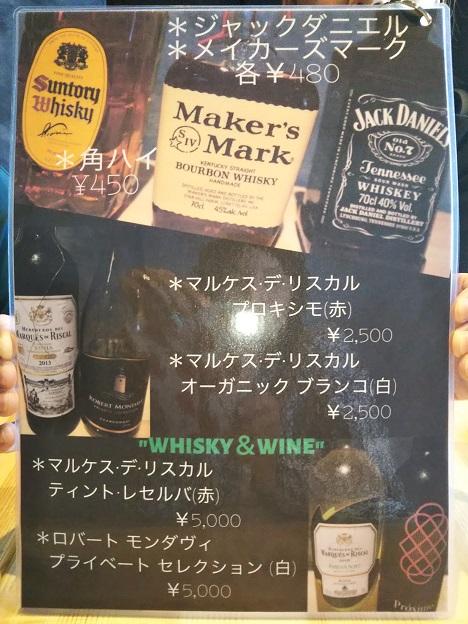 Cafe Bar ●▲■ ディナーメニュー5