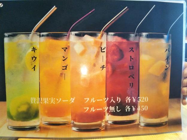 Cafe Bar ●▲■ディナーメニュー6