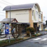 高知県立交通安全こどもセンター