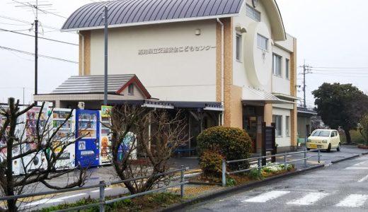 高知県立交通安全こどもセンター ゴーカートで遊びながらルールを学ぶ