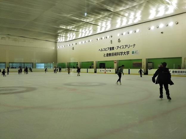 ヘルスピア倉敷 アイススケートリンク