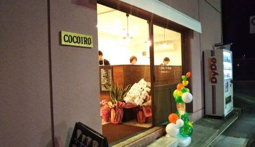 COCOIRO CREPE(ココイロクレープ)善通寺市にモチモチ生地のクレープ屋さんがオープン