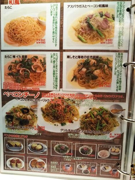DEAR原田本店 メニュー3