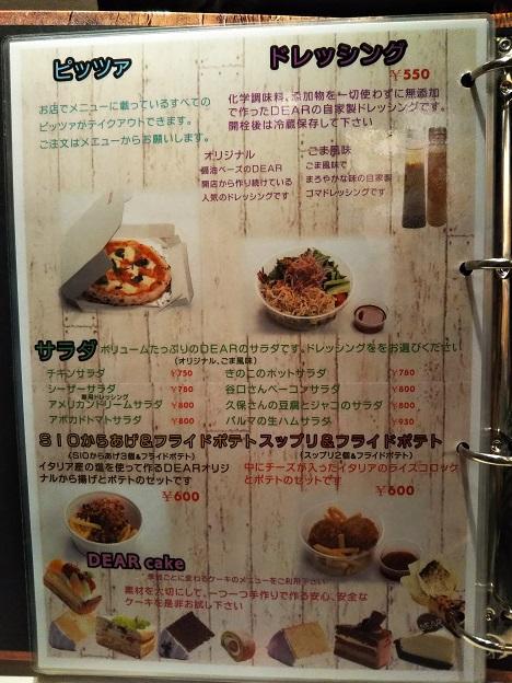 DEAR原田本店 メニュー13