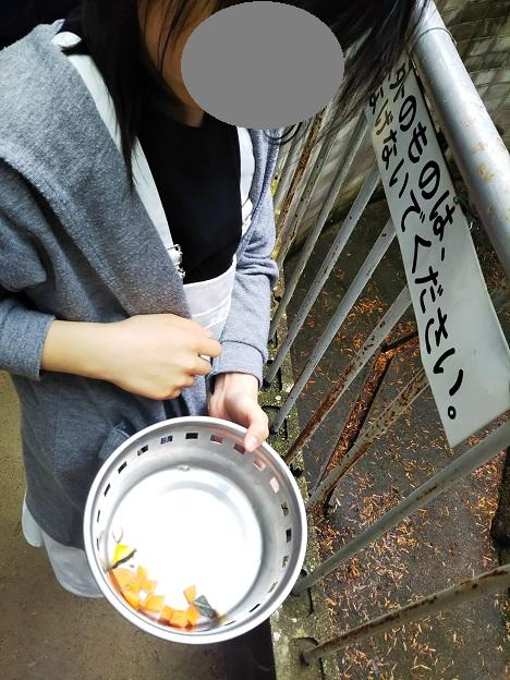 渋川動物公園 サルのエサ