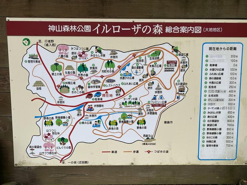 徳島県立神山森林公園イルローザの森総合案内図
