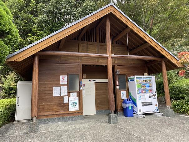 トイレ徳島県立神山森林公園イルローザの森