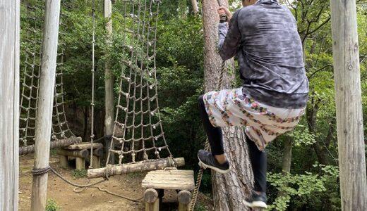 イルローザの森 アスレチック 徳島県立神山森林公園 ターザンの森