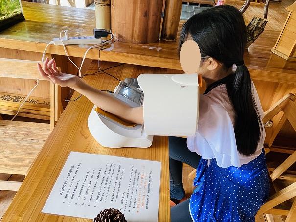 森林学習館血圧計