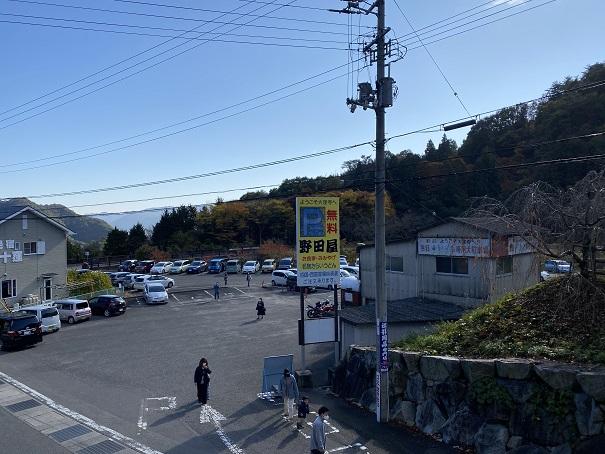 野田屋の駐車場