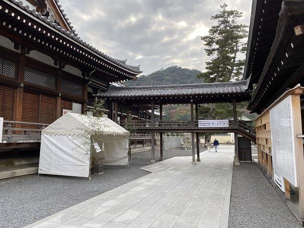 聖霊殿と御影堂渡り廊下