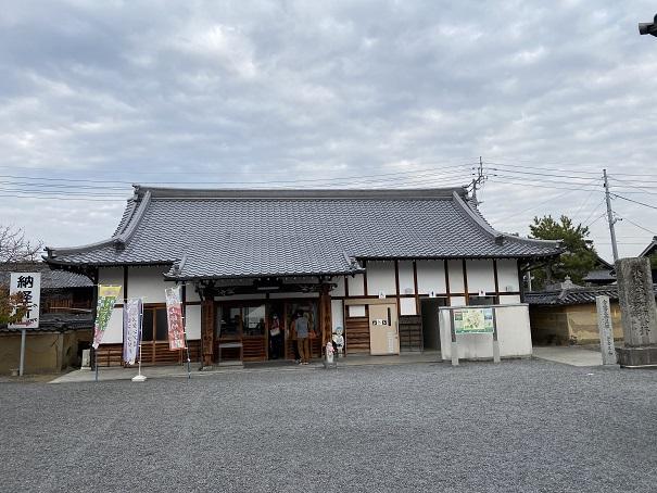 納経所とトイレ総本山善通寺