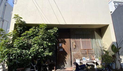 カフェ・ラ・トープ cafe la taupe おいしくて居心地がいい 丸亀市