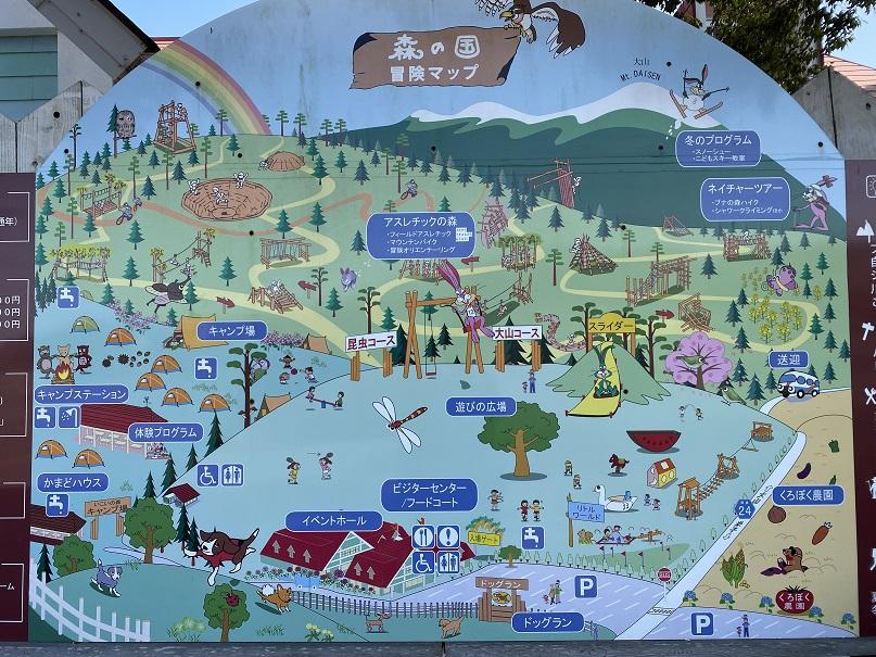 森の国マップと案内図