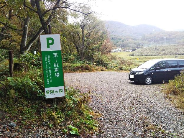 冒険の森ひるぜん 駐車場