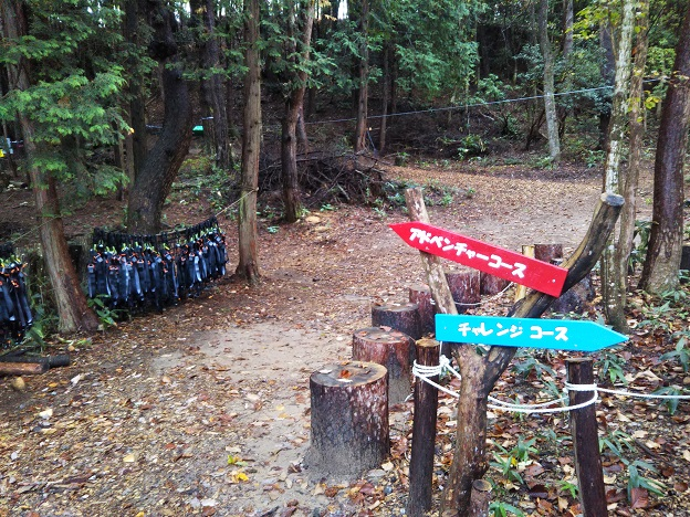 冒険の森ひるぜん ハーネス1