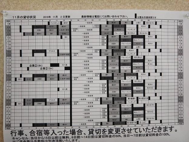 岡山国際スケートリンク スケジュール