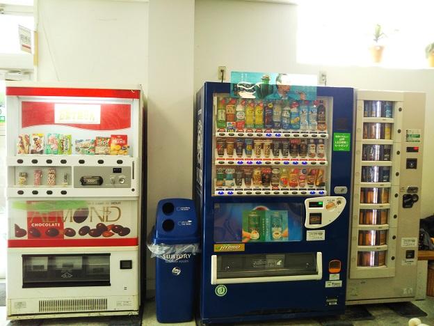 岡山国際スケートリンク 自動販売機