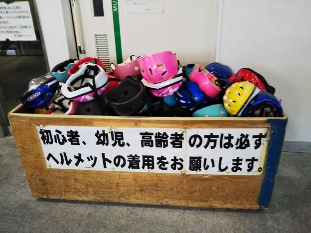 岡山国際スケートリンク ヘルメット