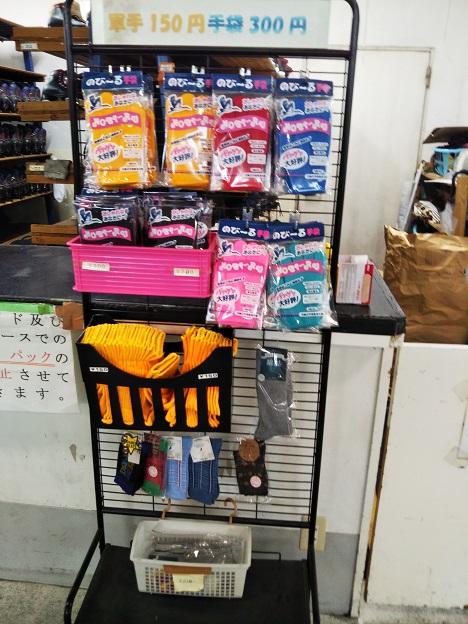 岡山国際スケートリンク 手袋
