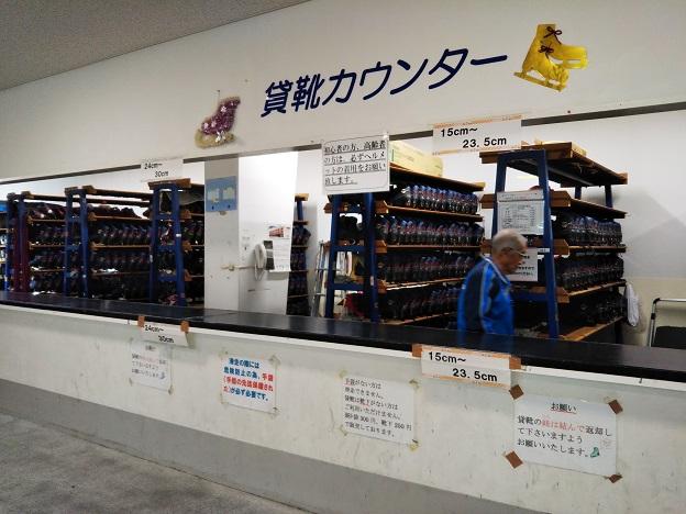 岡山国際スケートリンク 貸靴カウンター